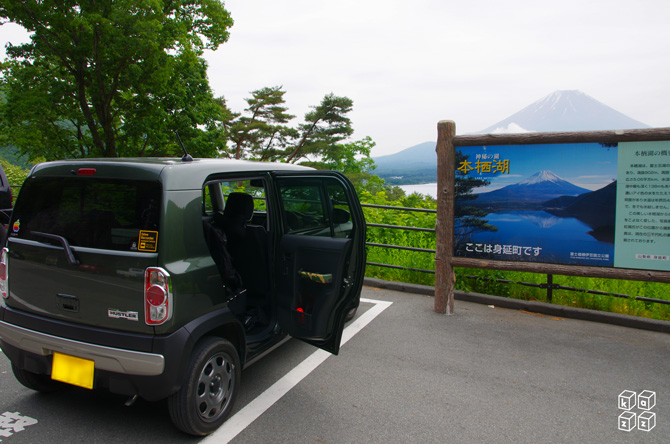 01.本栖湖.jpg