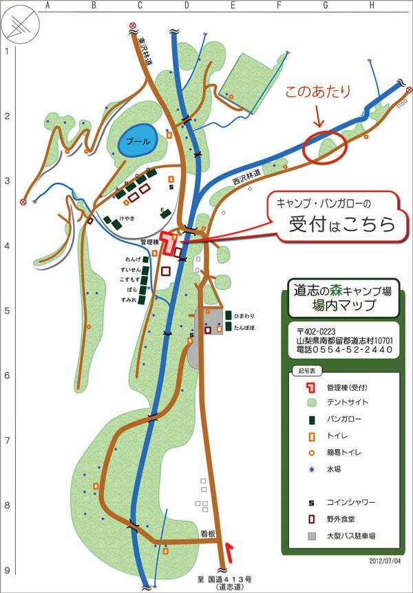06.マップ.jpg